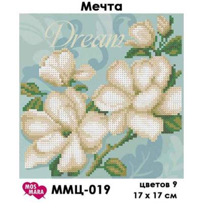 Alu drát stříbrný (0,8 mm)