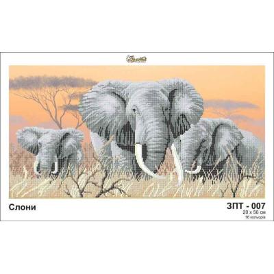 Kuličky mix č.29 - 4 mm